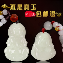 Jade pendant Guanyin male and Tian Yu Shi men laughing Buddha Maitreya female necklace children Jade small like jade pendant