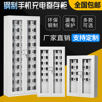 Army mobile phone cabinet storage cabinet transparent Office electronic locker charging cabinet safe deposit box storage cabinet with lock multiple doors