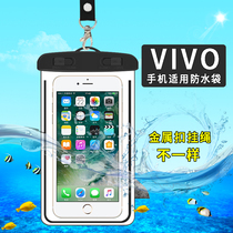 Mobile phone waterproof touch screen vivox23x20x21nex7y85 diving set takeout x9splus package Z1i universal