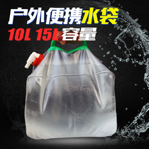 Outdoor portable plastic foldable bucket household storage bucket drinking water bucket outdoor travel bucket