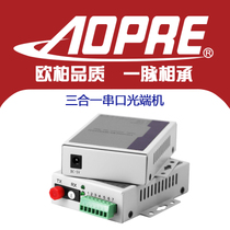 AOPRE Oba bidirectional RS485 232 422 serial data optical extender three in one light Cat 1