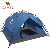 Camel outdoor Tent Automatic tent 3-4 people double-layer account shading windproof Waterproof tent camping equipment field