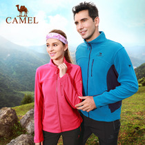 Camel outdoor fleece men and women fleece cardigan jacket couple models autumn and winter sports climbing clothes winter clothes