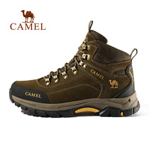 (2018 New) camel outdoor couple hiking shoes autumn and winter men and women breathable high hiking climbing shoes