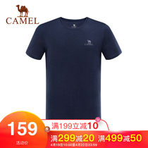 (2019 new) camel outdoor mens round neck T-shirt breathable fashion comfortable shirt casual simple mens T-shirt