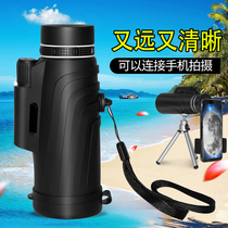 Mobile phone telescope monocular small concert portable camera children high-definition high-definition human body 100000 meters night vision