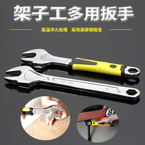 Shelf wrench fixed plate hand scaffolding scaffolding 21-22 opening wrench plum multi-use ultra-thin wrench promotions
