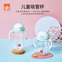 gb good child crystal through the astronaut glass flip gravity ball straw glass leak-proof anti-choking children straw glass