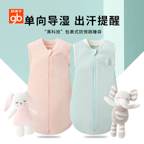 gb good baby baby newborn sleeping bag baby smart humidity sensor color sleeping bag spring and summer thin section gift box