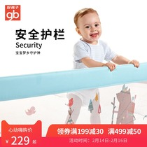 GB Good kid bed fence baby anti-fall protection bar childrens bed guardrail big bed fence bezel foldable