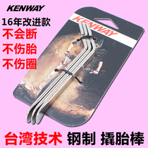 KENWAY mountain road bike steel metal pry tire stick crowbar rallongé creusé pneu pneu Outil de pneu