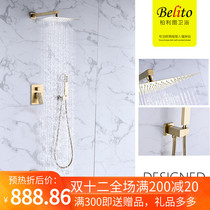 Plato full copper concealed shower wall-brushed hot and cold gold hidden embedded shower set
