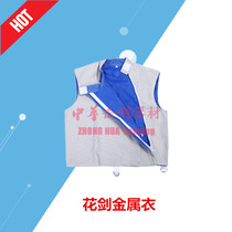 Fencing Equipment Foil Metal CE certified adult childrens foil metal clothes fencing competition metal clothes