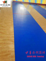 Rubber kendo new rubber training fencing kendo (size can be customized)Standard 1 5 meters by 16 meters