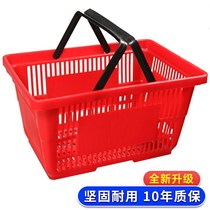 。 Strong and durable large plastic to buy baskets of space space rectangular shopping basket small and medium-sized.