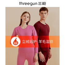 Three guns thermal underwear men with fleece thickening wool knee black science and Technology suit men cotton sweater women autumn autumn trousers men