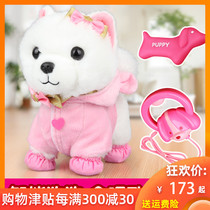 Childrens electric toy dog simulation girl leash dog plush walk call smart puppy mascot gift
