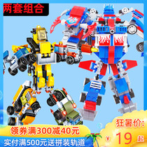 Building block Assembly Assembly deformation Robot King Kong toy puzzle model children boys compatible legao