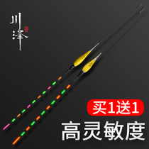 Kawazawa high-sensitive luminous drift fish eye-catching water without small broken eye electronic drift night fishing carp drift super bright float shadow