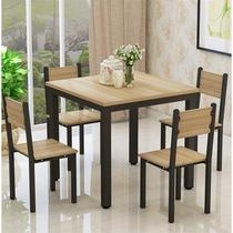 Square table and chair combination 4 people home dining table simple square small four table chess table will be hot