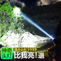 LED headlight bright light charging ultra-bright induction xenon head-mounted outdoor flashlight lithium electric fishing night fishing mining lamp