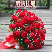 Korean Bridal hand bouquet rose satin with hand bouquet wedding flowers simulation Red Photography wedding Upscale