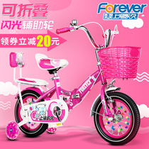 Permanent childrens bike 2-3-4-6-7-8-9-10-year-old baby pedal bicycle folding boys and girls stroller