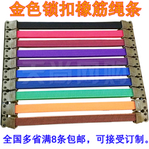 Health chair rubber rope strip computer chair accessories double-layer rubber band pull rope loose elastic strip spring.