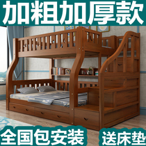 Multi-functional adult solid wood Sub-Base Bed up and down high and low bed two-story childrens bed up and down bunk bed two-story bed
