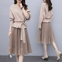 Big code set female 2019 spring and Autumn chubby fairy mm foreign gas reduction age sweater mesh skirt thin two-piece set