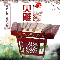 。 Yangqin musical instrument professional playing beginner pear wood chicken wing wood portable entrance to the national Yangqin