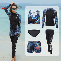 Diving suit female split long-sleeved suit sunscreen swimsuit drifting jellyfish clothing snorkeling clothing outdoor surfing clothing four-piece suit