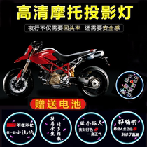 Brake light reflective projection waterproof takeaway electric beach bike accessories cycling road turn to night walking on its own.
