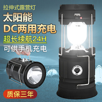 Solar camping lights led rechargeable outdoor tents emergency lighting super bright horse lights camping home portable