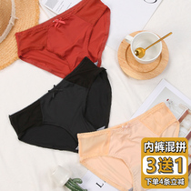Yuzu thin section bow underwear female sexy charm seamless briefs skin-friendly breathable cotton crotch pants summer