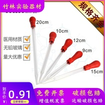 The glue head dropper has no scale glass red leather head piped small straw 90 100 120 150 200mm laboratory.
