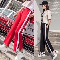 Sports pants female spring and summer bf Harajuku loose Korean version of the Wild was thin students casual harem pants wide leg long pants tide