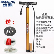Beijing Ding manual high pressure pump bicycle car home portable pump new trachea beauty mouth mouth