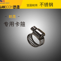 LANBOOM Special Stainless Steel Self-Tightening Clamp Stainless Steel Fastening Ring Fasteners