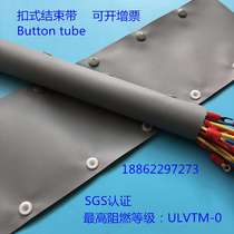 Buckle End belt buckle sleeve cable protection belt wire wrapping line cloth wrap Wire Belt factory Direct Sales