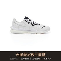 Y-3 leather white suede mens sneakers