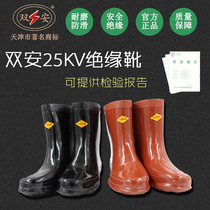 Tianjin double security brand electrician 25kv high voltage insulation boots 10kV job High tube labor insurance insulation shoes rain boots rubber boots