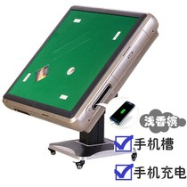 Chess room automatic automatic poker machine poker table landlords Jinhua double buckle egg thirteen water