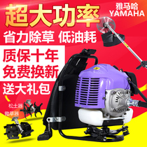 Pure imported Yamaha mower four-stroke piggyback multi-function gasoline reclamation grass trimmer weeding machine harvesting