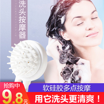 Shampoo brush scalp massage brush head wash comb round grasping head hair comb to dandruff artifact
