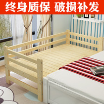 Widening bed stitching bed custom childrens bed with guardrail single bed solid wood side bed stitching crib custom