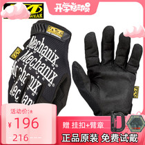 U.S. Mechanix Super Technician Gloves Original Base Thin Protective Wearable Breathable Riding Gloves.