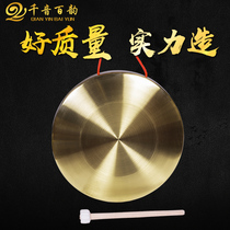 15 22 32CM gong three half gong flood warning gongs festive props gongs childrens musical instruments