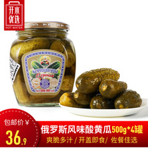 (Suifenhe) Russian flavor sour cucumber canned food tender cucumber Russian pickled pickles 500g*4 bottles