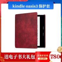 Officiellement Kindle Oasis 3 case Amazon e-reader 2019 boîte en cuir tout-en-un